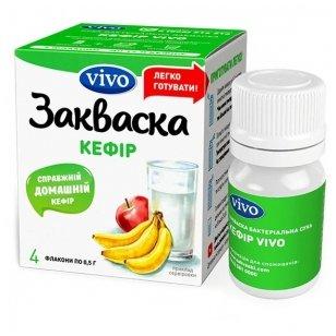 VIVO gerųjų bakterijų kefyras, 0.5 g