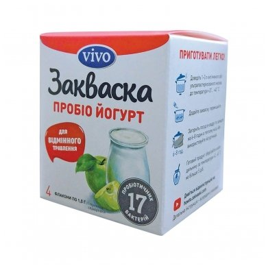 VIVO SIMBILAKT gerųjų bakterijų jogurtas, 2x0.5 g